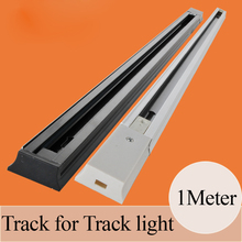 5Peices/lot  1 Meter 2 Wires Aluminum Rail Of Track Lights Track for LED Track Lamps(China (Mainland))