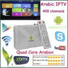 Arabic IPTV Box free TV one years ,Arabic IP TV Box Android TV Box ,IP TV Box Arabic channel
