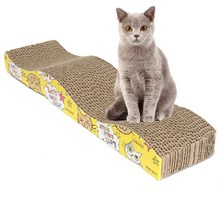S-Shape Corrugated Cat Scratcher Board