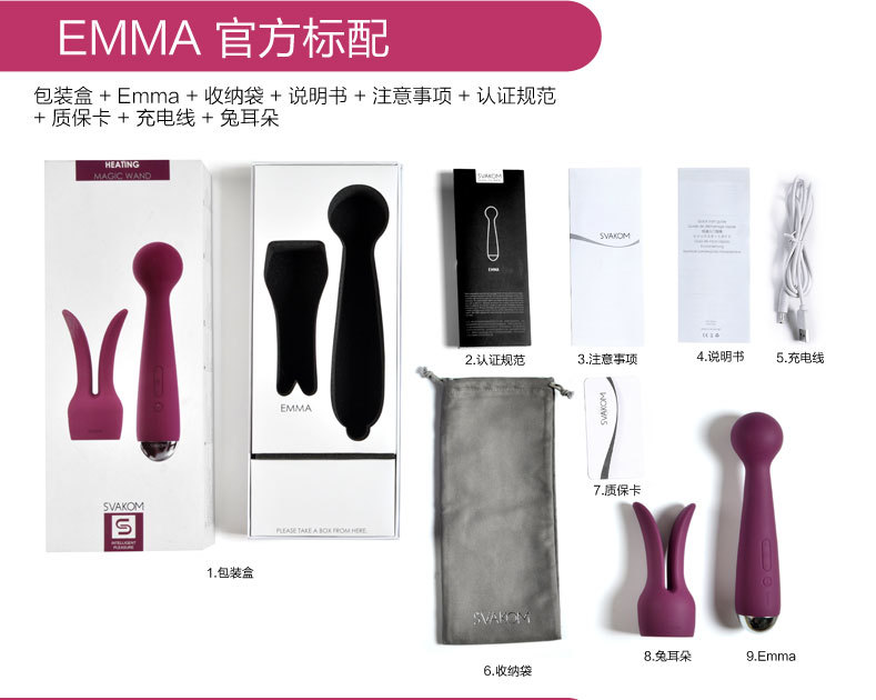 Rechargeable Magic Wand Massager Powerful Body Massager Clitoral Vibrator AV Vibrators Adult Sex Toys for Couples Sex Products cheap