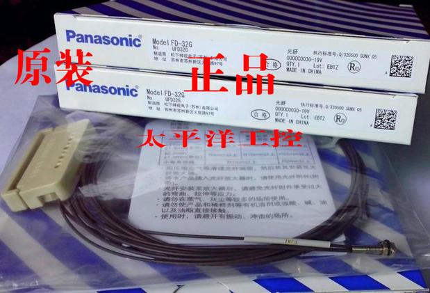 Free shipping FD-32GX reflection type optical fiber sensor Alternative FD-G6X(China (Mainland))