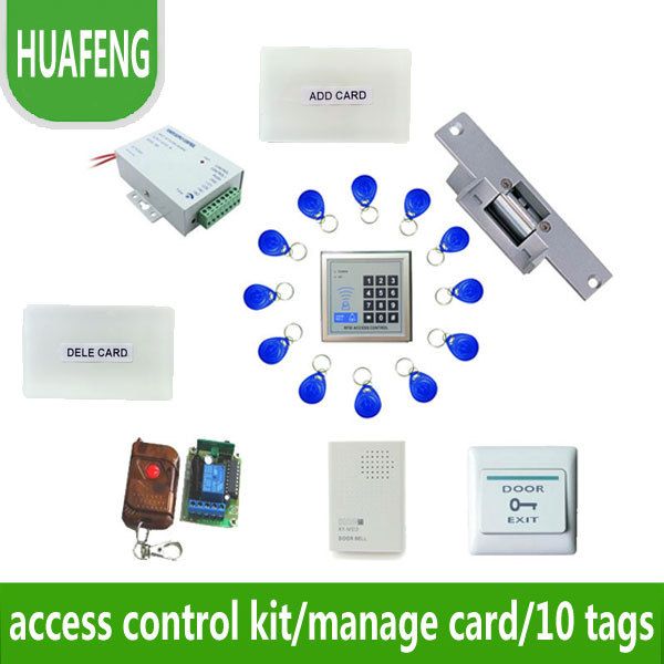 Access control kit,em access control+ power+ strike lock +remote control +exit button +door bell +10 tags,sn:em-009s(China (Mainland))