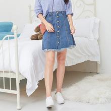 High Waist Denim Skirt Women Summer Style Vintage Faldas Crayon Patchwork Tassel Saia Feminina A-Line Jeans Skirts Clothing