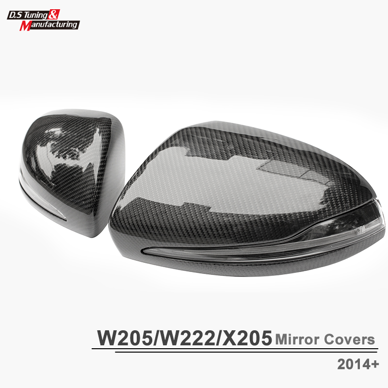 2015 2016 mercedes c class w205 carbon fiber replacement door side wing mirror covers for benz e W213 s class w222 car styling(China (Mainland))