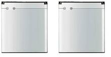 2 шт./лот новый 1500 мАч BA750 OEM для SONY Ericsson Xperia Arc LT15i LT15A Arc S LT18i X12 Arc аккумулятор