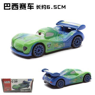 2016 New Cars Green bus alloy toy car racing(China (Mainland))