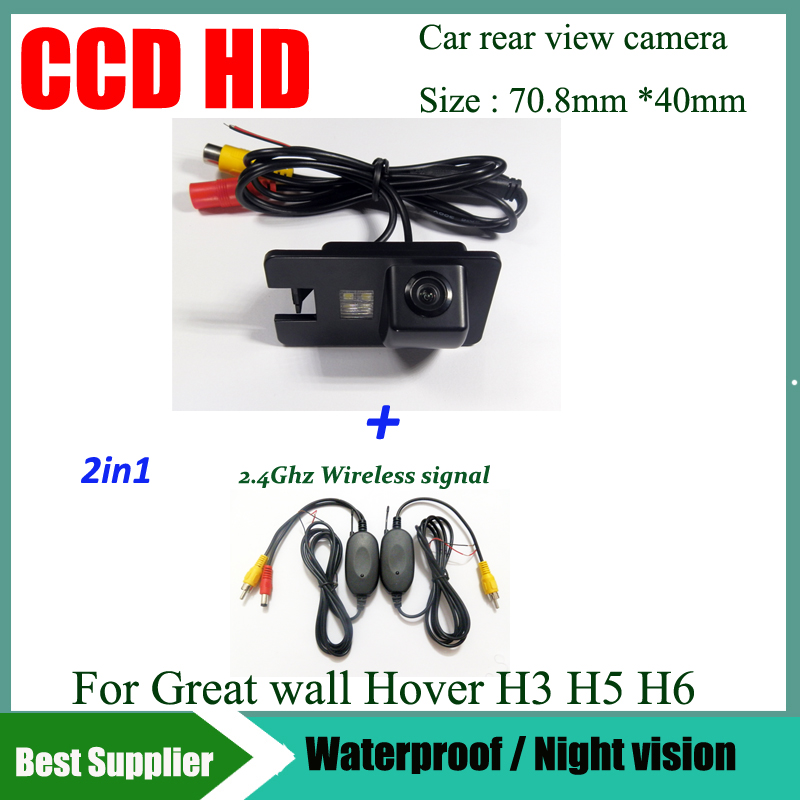2.4G Wireless signal kit with CCD HD car rear view parking backup camera for Great Wall Hover H3 H5 reverse camera(China (Mainland))