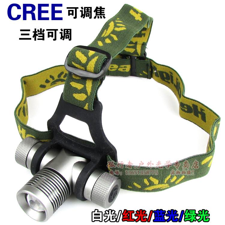 Genuine outdoor light long-range zoom 18650 lithium rechargeable headlight fishing lamp miner's focus yellow headlights(China (Mainland))