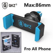 "GKZ K1 Luxury Car Phone Holder Air Vent Mount Stand GPS Bracket 360 Rotate adjustable holder for iPhone 5 6 plus under 6"" phone"