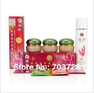 Original YiQi beauty YiQi Beauty Whitening 2+1 Effective in 7 Days ( Green Cover)