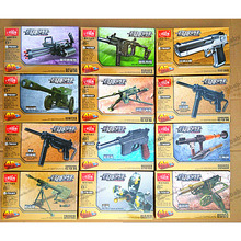 4D Plastic Assembled Gun Model 1:5 Scale Cross Fire Military Intellectual enlightenment Toy Boys 12 PCS/set - New Center store