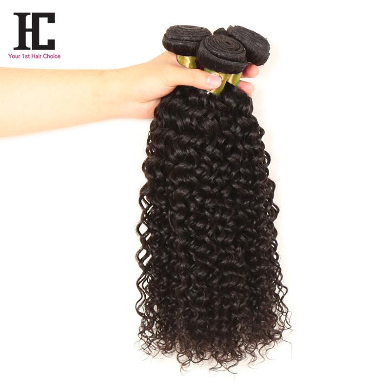 Здесь можно купить  Top Quality Malaysia Hair 6A Unprocessed Virgin Hair Cheap Kinky Curly Hair Bundles 100% Malaysian Afro Kinky Curly Hair HC  Волосы и аксессуары