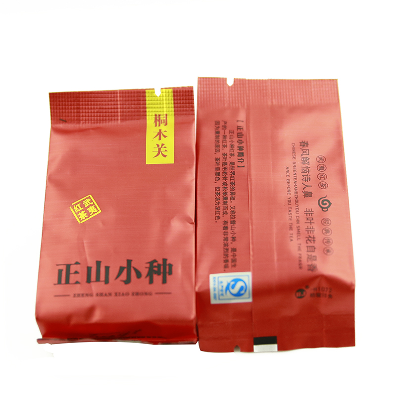 3pcs 15g Lapsang Souchong Black Tea Chinese Xiaozhong Tea For Weight Lose Health Care Gongfu Red Tea /Free Shipping(China (Mainland))
