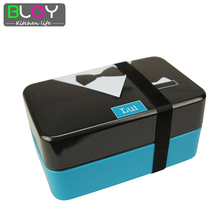 Japanese Style 2 Layer Lunch Box Belt Bento lunch box sushi box lunchbox food container for adult 730ml