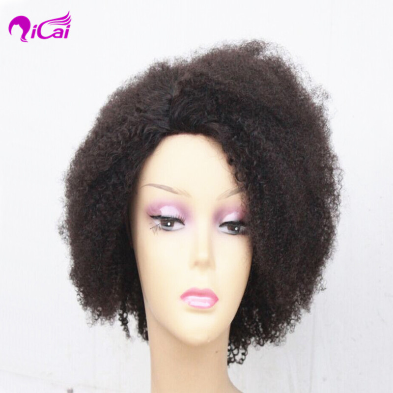 Qicai Brazilian Virgin Kinky Curly Front Lace Wigs Best Natural Afro Machine Made Wig Human Hair - Qingdao Products Co.,Ltd store