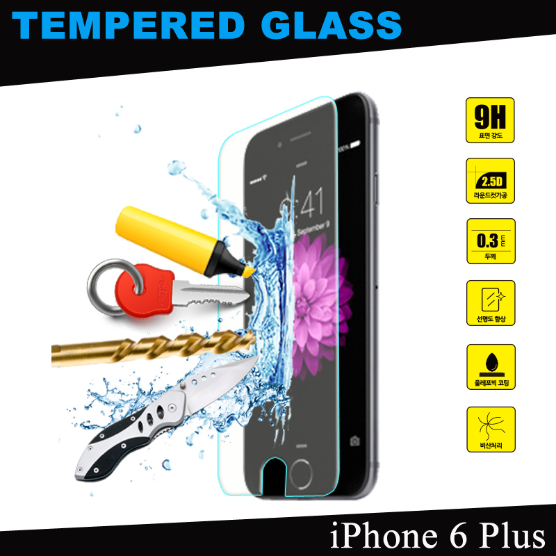 Newest 0.3 mm LCD Clear Tempered Glass Screen Protector Protective Film For iPhone 6 Plus 5.5 inch With Retail Package(China (Mainland))