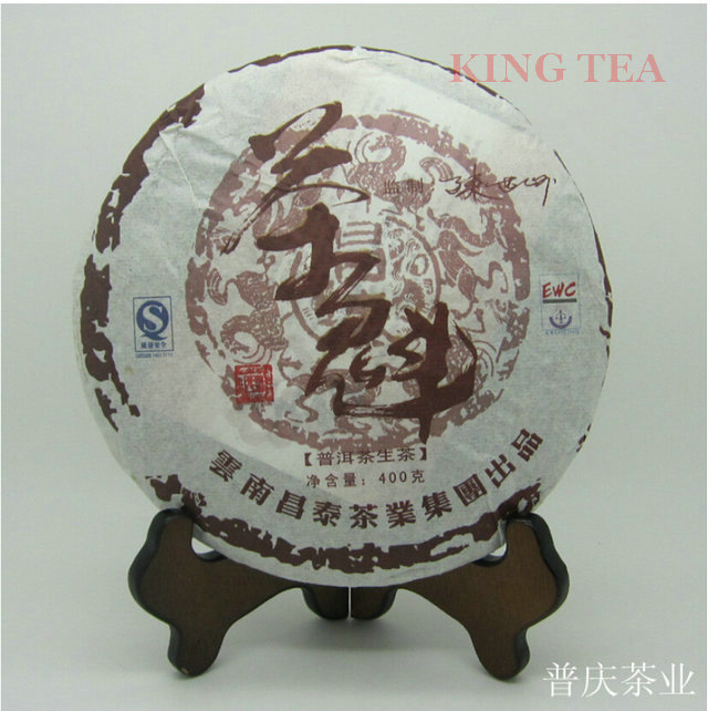 2007 ChangTai ChaKui 400g Beeng Cake YunNan Organic Pu'er Raw Tea Weight Loss Slim Beauty Sheng Cha