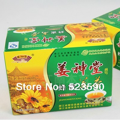 NEW 2013 HOT Green Slimming Coffee Green Ginger Honey And Ginger Health Care Tea