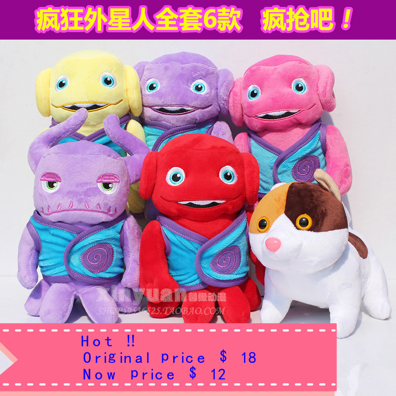 Hot !! Crazy Alien Home homeland small European oh boov plush toy doll birthday gift Children's Day(China (Mainland))
