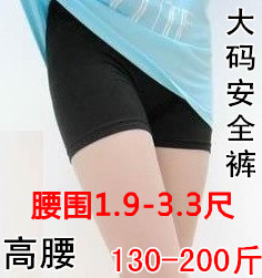 3 plus size safety pants viscose plus size plus size shorts legging