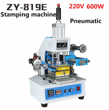 220V Automatic Stamping Machine,leather LOGO Creasing machine,pressure words machine,LOGO stampler,name card stamping machine