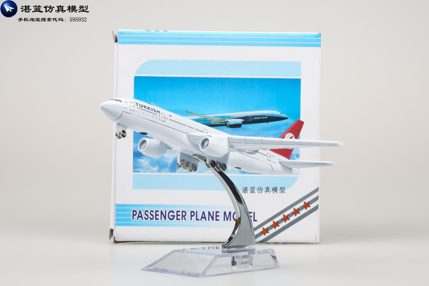 (5pcs/pack) Brand New 1/400 Scale Airplane Model Toys Turkish Airlines Boeing 777 Airliner Diecast Metal Plane Model Toy(China (Mainland))