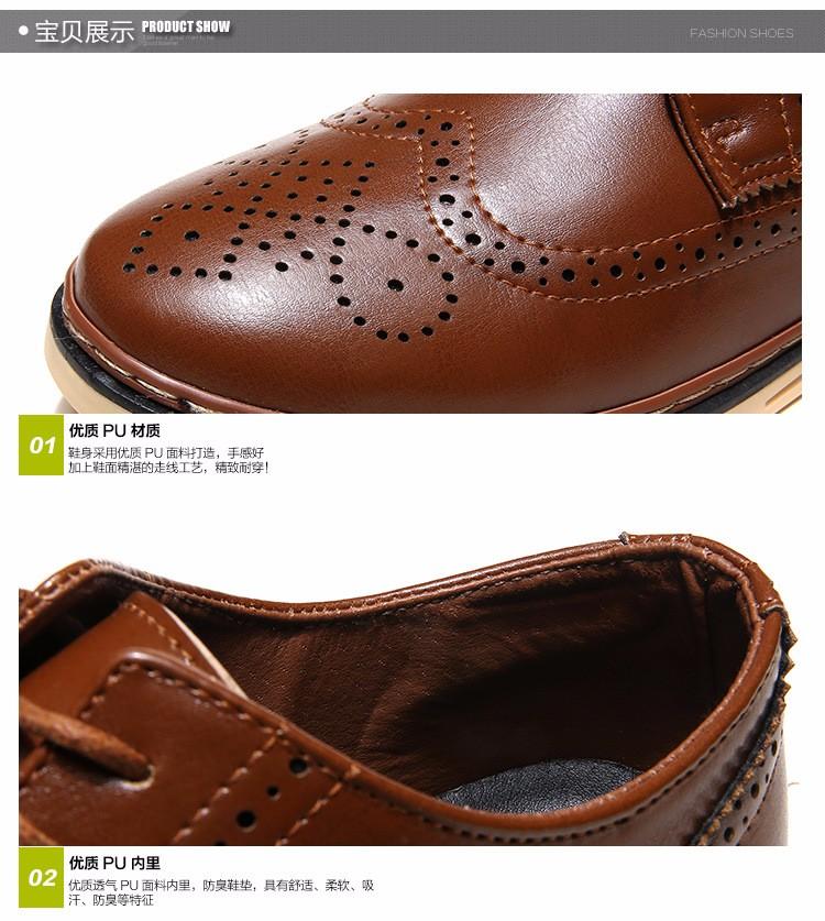 Мужская обувь мода низкие кожаные ботинки Британский стиль случайный мужчина обувь Круглого Toe зашнуровать плоские дышащие F0052