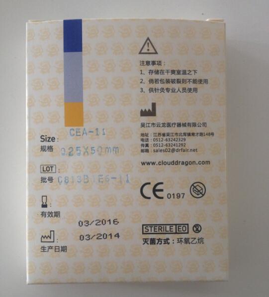 10 boxes  Sterile Disposable Acupuncture Needles - Cloud Dragon - 100pcs / Box - without acupuncture tubes<br><br>Aliexpress