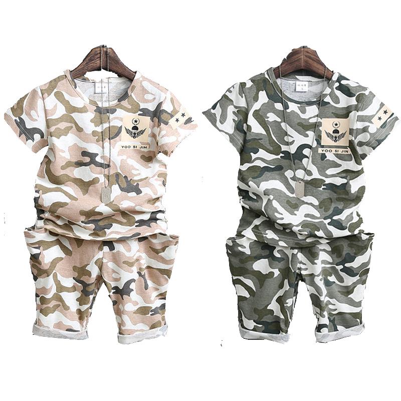Камуфляж Одежда И Обувь Милитари