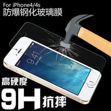 10/pcs Protective Film for iphone 4s Toughened protective film for iPhone 4 4s Tempered Glass Screen Protector Free Shipping