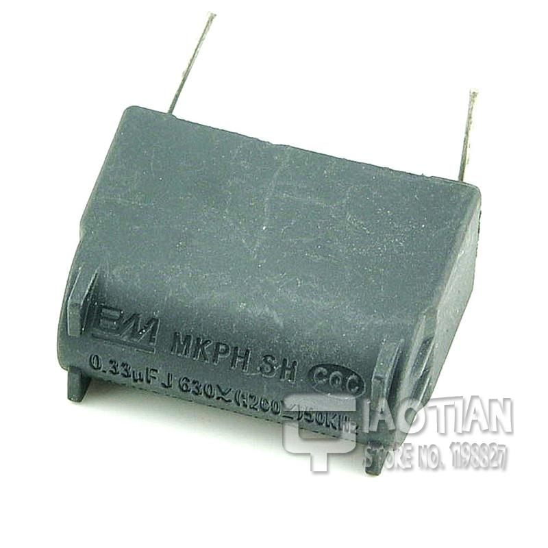 Free shipping 100% New Original Electromagnetic Furnace Capacitor 1200V 0.33UF High Voltage Capacitor 5PCS Lot