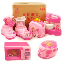 New Arrival Free Shipping Children Play House Simulation Toys Baby Life Mini Kitchen Appliances 6 / Box Boys And Girls Gifts(China (Mainland))