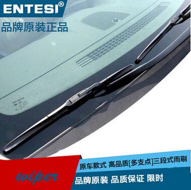 High quality. Suzuki sx4 Soft rubber wiper blade Window diversion rain wiper<br><br>Aliexpress