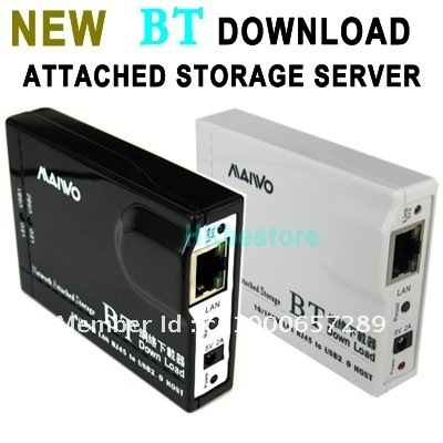 New Network NS-K330 USB Storage NAS Print File BT DLNA Media Server Free Ship