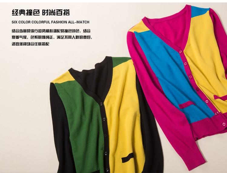 2016 новых мужчин хитов цвета кашемировый свитер кардиган трикотажные рубашки пальто корея тонкий свитер защита от солнца суб-условный рубашка