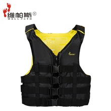 Adult Life Jacket Vest High Quality Filling EPE Foam  Swimming Fishing Drifting Boating Water Safety Jackets Size M L XL(China (Mainland))