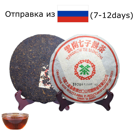 Чай пуэр китайский чай пуэр 357 г шу пуэр 357 г пу - пуэр сырые pu'er чай торт китайский шу пуэр потеря веса китайский шу 357 г