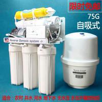 Miscroprocessor 7 filter ro water purifier