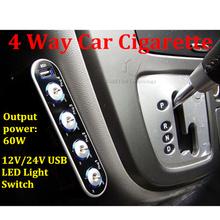 popular 12v car socket