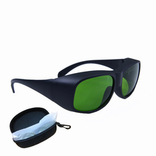 DTY  980&1064&1320nm Multi Wavelength Eye Laser Protective Goggles Glasses Ce Certified(China (Mainland))