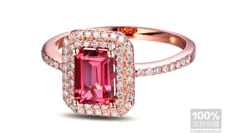 CaiMao 1.12ct Natural Pink Tourmaline &amp; 0.30ct Diamond 18k Gold gemstone engagement ring Fine Jewelry<br><br>Aliexpress