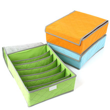 Home Storage Boxes For Underwear Socks Ties Bra Closet Divider Storage Box With Cover Organizer Container(China (Mainland))