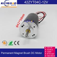 Настройки 12 В 130 Вт 8770 об./мин. 10.95A 42 мм постоянный магнит кисти двигатель постоянного тока со скоростью стабильный и низкий уровень шума бесплатная доставка