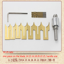 16pcs / set solid carbide Ball knife Woodworking tools Wooden beads drill tool Beads bit 7 size 14/15/16/18/20/22/25mm