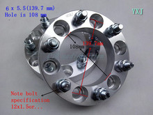 (2) a pair of 6 x 5 5 (139.7 mm), the hole is 108 mm, adapter, wheel spacers for Toyota 80 rand cool LuZe (1990-1997),(China (Mainland))