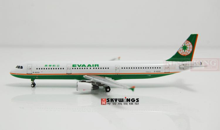 Phoenix 10702* A321 B-16201 1:400 Taiwan Airlines commercial jetliners plane model hobby(China (Mainland))