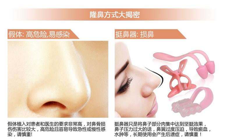 Уменьшения носа массажем 3