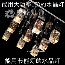 2016 Sale Abajur New Arrival Lighting Living Room Lights Rectangle Ceiling Light Led Crystal Lamp Bubble Fitting Free Shipping (China (Mainland))