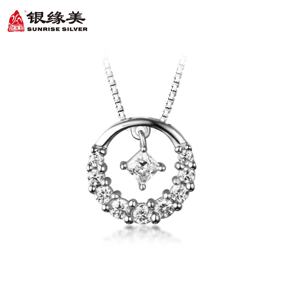 Silver 925 pure silver necklace fashion accessories female birthday gift chain - Future idear store