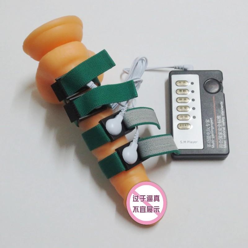 vibrator penis pornospiel